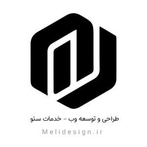 ملی دیزاین