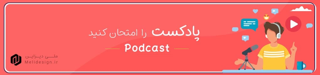 podcast-content creation