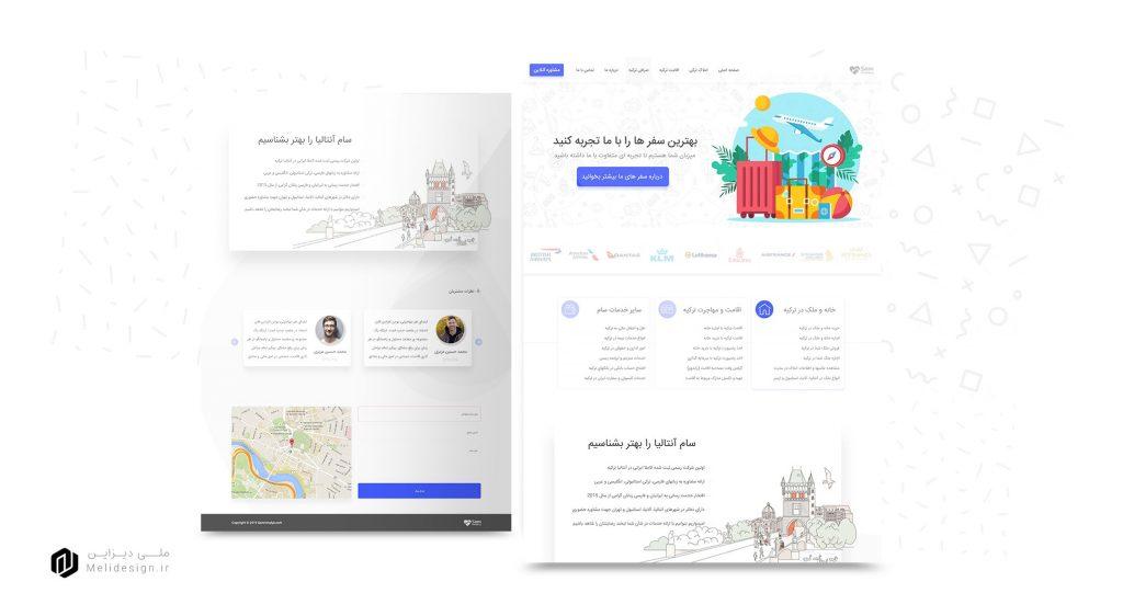توسعه سایت تور و گردشگری
